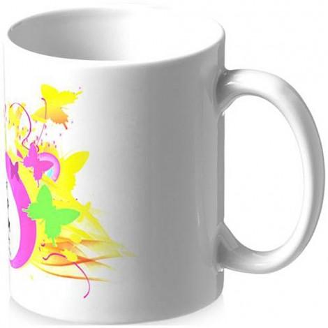 Mug personnalisable à l'effigie de votre institut - quantité mini 36 unités